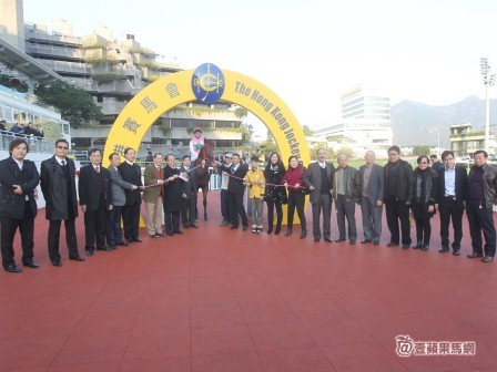 THE GURU LOOKS BACK AT NEW YEAR'S DAY AT SHATIN 11