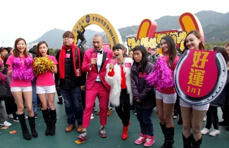 THE GURU LOOKS BACK AT NEW YEAR'S DAY AT SHATIN 5