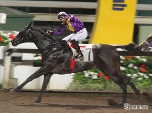 TEAM HONG KONG 8