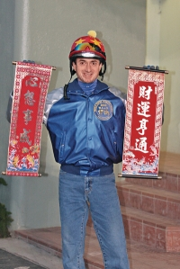 Douglas Whyte Champion 2