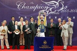 Douglas Whyte Champion 6