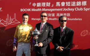 CRUZ CONTROL AND THE GOOD AMBASSADORS OF HK RACING  3