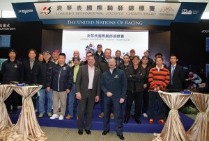 ARE YOU UP FOR THE HK IJC CHALLENGE 38