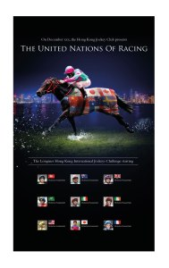 HONG KONG AND THE UNITED NATIONS OF RACING 1