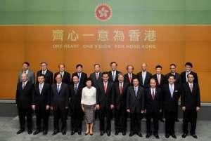 REUNIFY HK 20