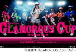 Glamorous Cup