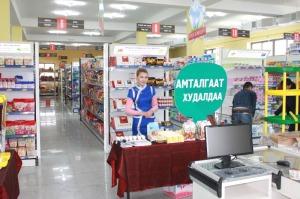 Max Supermarket