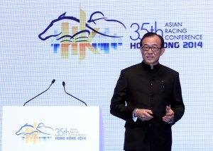 Teo at 35th Asian Racing conference