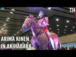 Ultraman on Orfevre