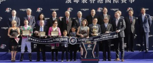 longines-hkir-the-week-that-wakes-up-a-city-18