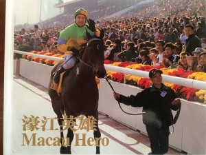 the-three-amigos-go-to-shatin-and-all-over-the-place-8